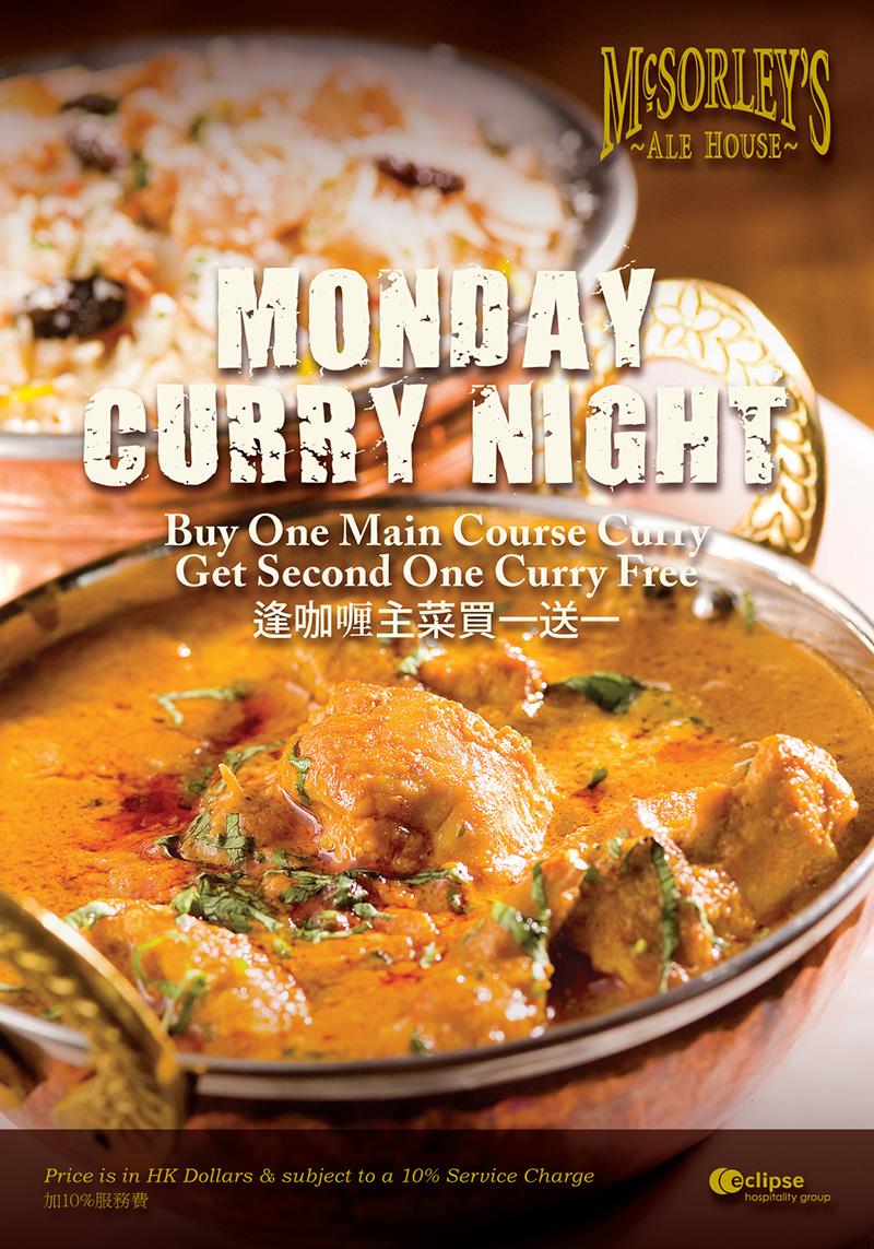 [Monday] Curry Night