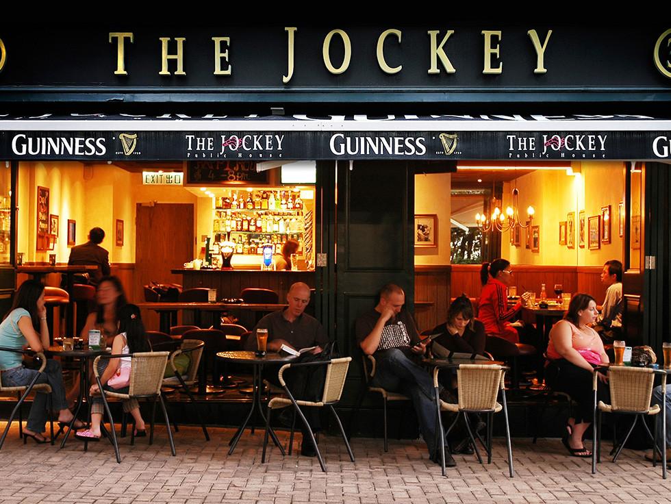 jockey front.jpg