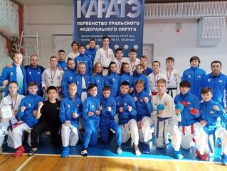 Первенство УрФО / Championship of the Ural Federal District