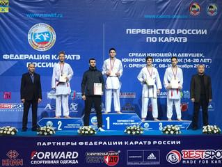 Первенство России (г. Оренбург) / Russian Competitions (Orenburg)