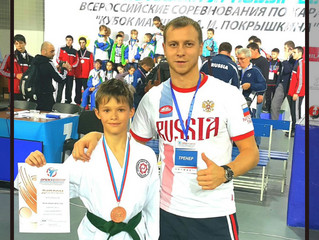 XII Открытый турнир (Новосибирск)/ XII Open Tournament (Novosibirsk)