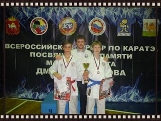 ХI Всероссийский турнир памяти Д. Зубкова / XI Russian tournament in the memory of D. Zubkov