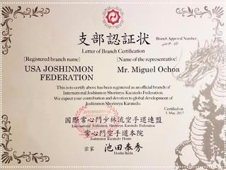 Поздравляем Американскую федерацию Дзёсинмон / Congratulations to the USA Joshinmon Federation