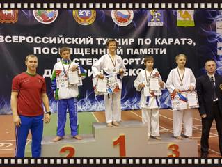Всероссийский турнир по каратэ / Russian Karate Tournament