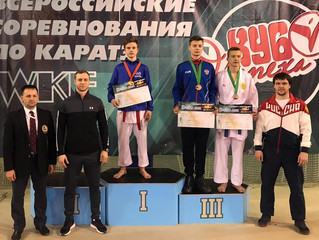 Кубок УСПЕХА / Cup of SUCCESS
