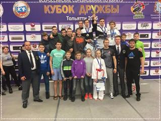 Кубок Дружбы (г. Тольятти) / Friendship Cup (Togliatti city)