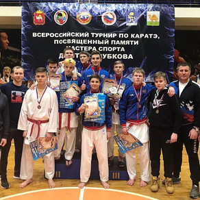 Всероссийский турнир (г. Челябинск)