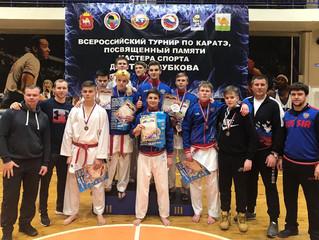 Всероссийский турнир (г. Челябинск) / Russian Karate Tournament (Chelyabinsk, Russia)