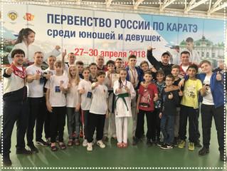 Первенство России / Russian Competitions