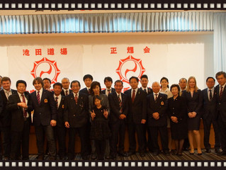 40 лет Дзёсинмон (Кагосима)/40th Jyoshinmon Anniversary (Kagoshima)
