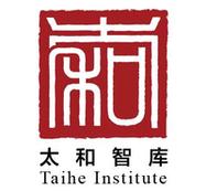Taihe Institute