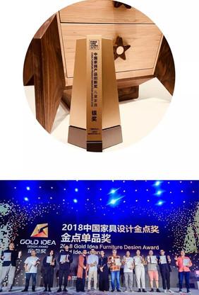 2018 Gold Idea Award