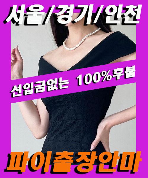강남구출장안마,강남구출장마사지.jpg