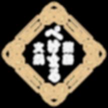 pekemaru_logo.png