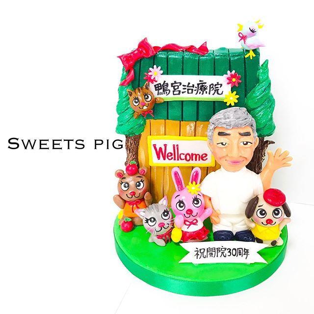 【ウェルカムフィギュア】 ・ Pigがお世話になっている鴨宮治療院さんが㊗️開院