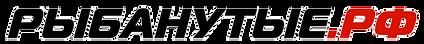 Логотип Рыбанутые.РФ
