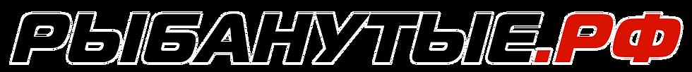 Настройки для картплоттеров Lowrance Ti2