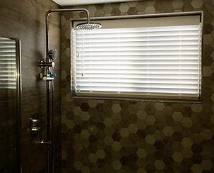 venetian blinds, bathroom blinds, cedar venetian blind, white venetian blinds, sydney blinds, australian made blinds