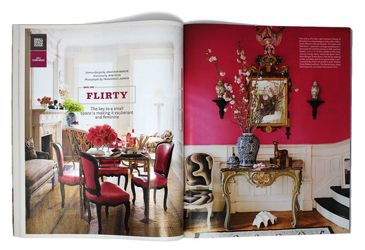 House Beautiful magazine cover feature of Jonathan Berger's interior design of a Brooklyn townhouse