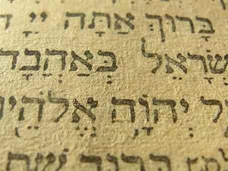 A INSPIRAÇÃO DA BÍBLIA