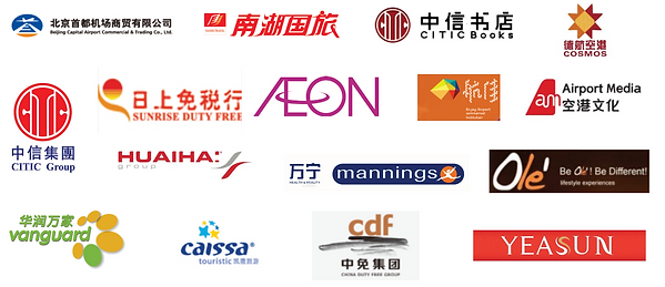 partners of design go asia limited