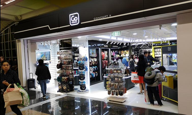 hong kong airport go travel shop by design go asia