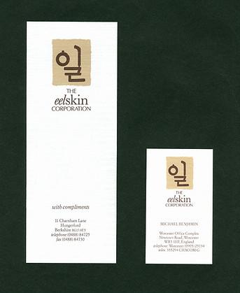 Eelskin Corp..jpg
