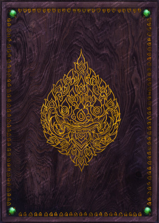Raja Mandala Board Game - Card Back Design