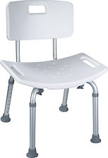 Shower-Chair-with-Back.jpg