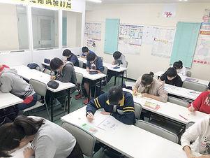 集団授業②_edited.jpg