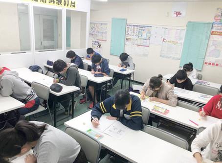 【中学生対象】学力診断テストのご案内