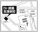 関塾 志津駅校 案内地図