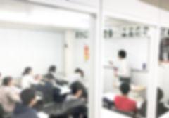 授業中_edited.jpg