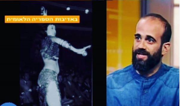 טלוויזיהערבחדש.JPG
