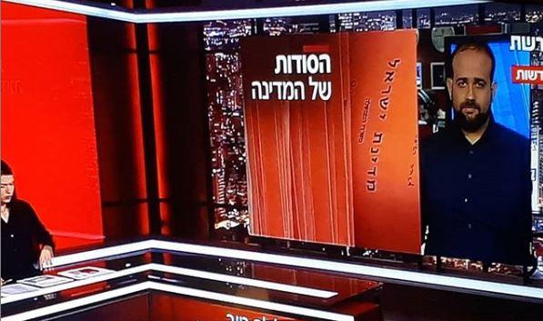טלוויזיה12.JPG