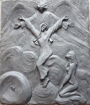 Dante Paraise canto 32.jpg