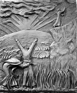 Dante Purgatory canto 01.jpg