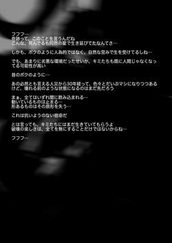 darkmatter within 〜interlude〜