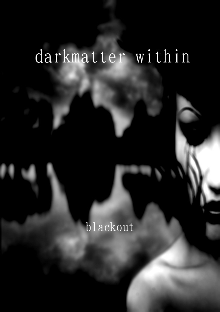 darkmatter within