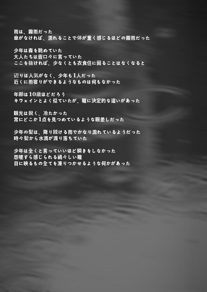 アポカリュプシス#8