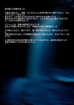 darkmatter within 〜cerulean falls〜