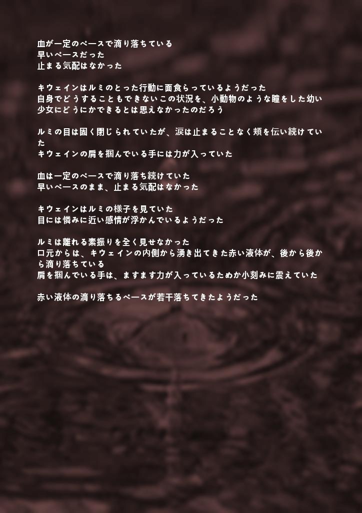 アポカリュプシス#7