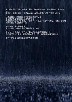 darkmatter within 〜gehenna#1〜