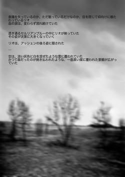darkmatter within 〜gehenna#0〜