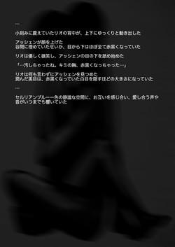 darkmatter within 〜into blackness〜