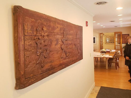 Antique solid tiki wood door w/ Asian symbols on it. Great Table!
