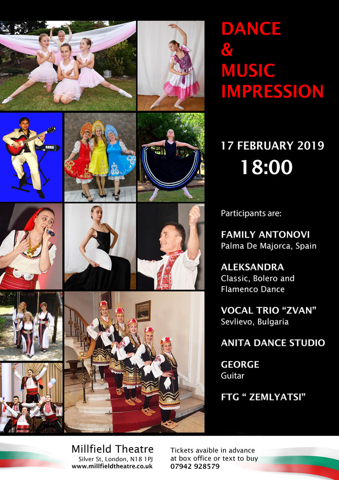 Amazing Perfomance , 17/02/2019, at 6 pm