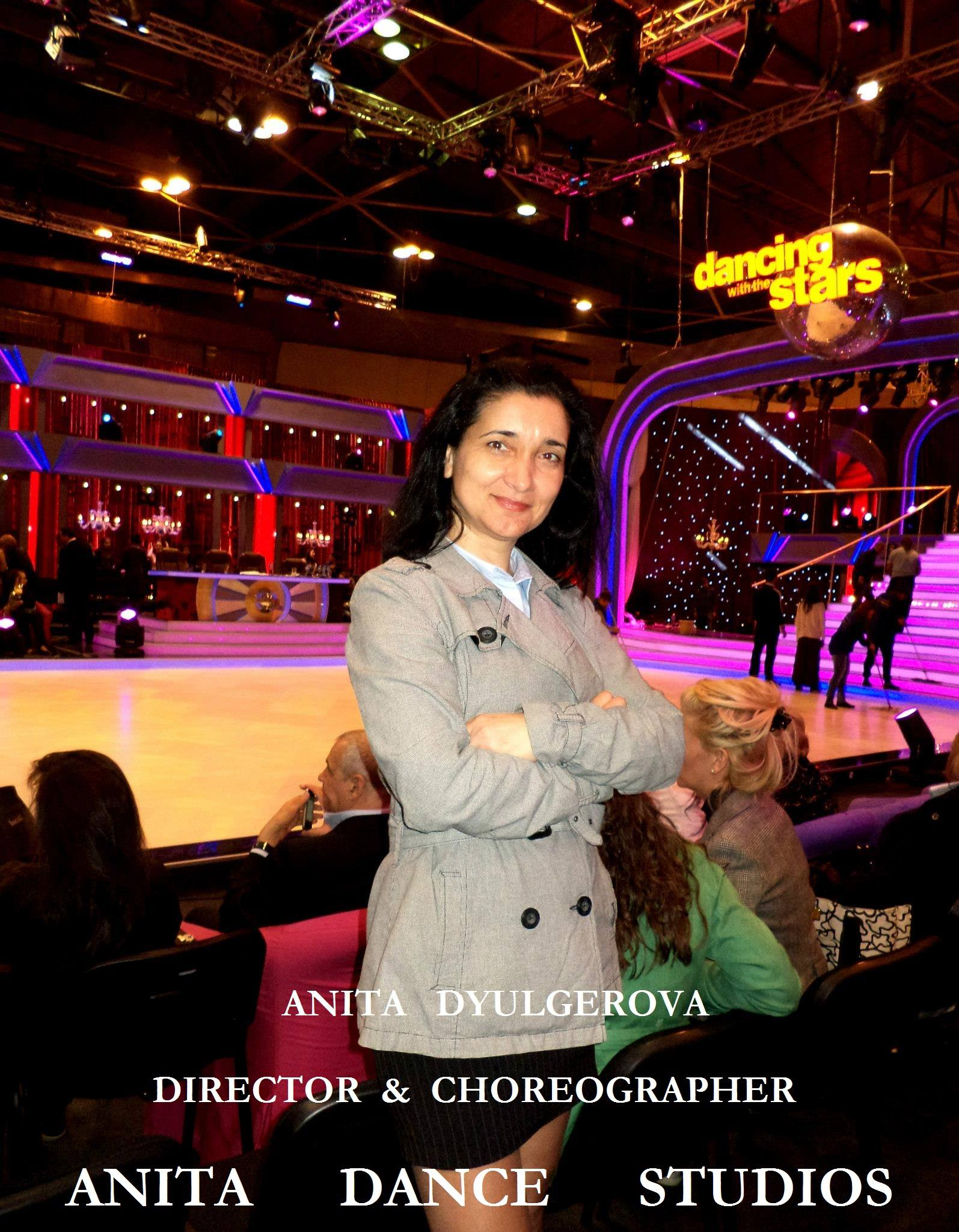 DANCING WITH THE STARS BG