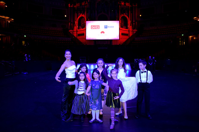 Royal Albert Hall - London DANCE PROMS