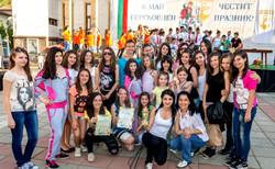1st Place - Show Dance, Bulgaria'13